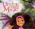 קסם בלתי נשכח